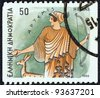 "GREECE - CIRCA 1986: A stamp printed in Greece from the ""Gods of Olympus"" issue shows goddess Artemis, circa 1986. - stock photo"