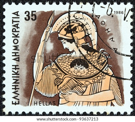 "GREECE - CIRCA 1986: A stamp printed in Greece from the ""Gods of Olympus"" issue shows goddess Athena, circa 1986. - stock photo"