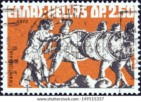 "GREECE - CIRCA 1972: A stamp printed in Greece from the ""Greek Mythology. Museum Pieces (1st series)"" issue shows The Gods repulsing the Giants, circa 1972.  - stock photo"