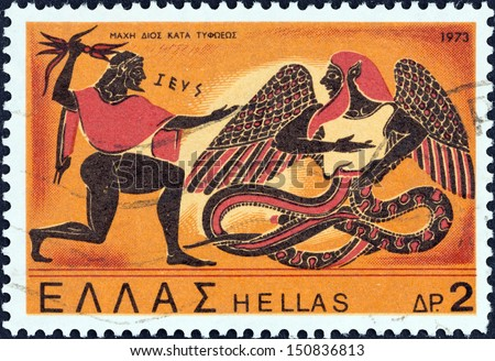 "GREECE - CIRCA 1973: A stamp printed in Greece from the ""Greek Mythology (2nd series)"" issue shows Zeus in combat with Typhon (amphora), circa 1973.  - stock photo"