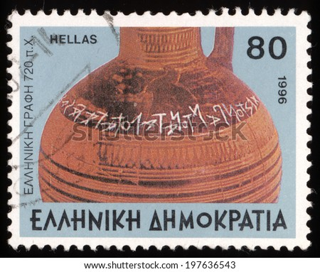 "GREECE - CIRCA 1996: A stamp printed in Greece from the ""Hellenic Language"" issue shows oldest Hellenic inscription, wine pitcher, 720 B.C., circa 1996.  - stock photo"