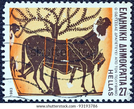 "GREECE - CIRCA 1983: A stamp printed in Greece from the ""Homeric epics"" issue shows Odysseus escaping from Polyphemus's cave, circa 1983. - stock photo"
