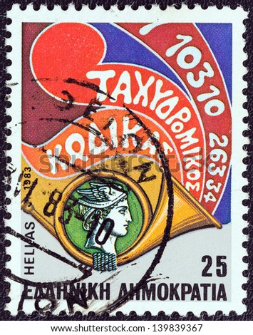 "GREECE - CIRCA 1983: A stamp printed in Greece from the ""Inauguration of Postcode"" issue shows Hermes' head within posthorn, circa 1983. - stock photo"