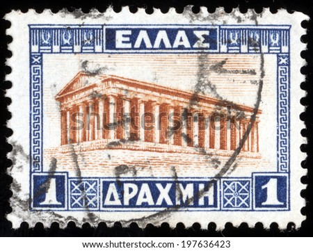 "GREECE - CIRCA 1927: A stamp printed in Greece from the ""Landscapes"" issue, shows the Temple of Hephaestus, Athens, circa 1927.  - stock photo"