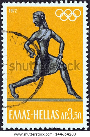 "GREECE - CIRCA 1972: A stamp printed in Greece from the ""Olympic Games, Munich. Ancient Olympics"" issue shows Female athlete (statuette), circa 1972. - stock photo"