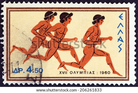 """GREECE - CIRCA 1960: A stamp printed in Greece from the """"Olympic Games, Rome"""" issue shows sprinting, circa 1960.  - stock photo"""