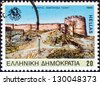 """GREECE - CIRCA 1985: A stamp printed in Greece from the """"2300th anniversary of Thessaloniki city"""" issue shows Thessaloniki's eastern walls (Byzantine period), circa 1985. - stock photo"""
