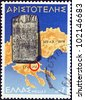 """GREECE - CIRCA 1978: A stamp printed in Greece from the """"2300th death anniversary of Aristotle"""" issue shows map of Halkidiki and Stagira, birthplace of Aristotle and ancient inscription, circa 1978. - stock photo"""