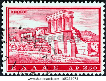"GREECE - CIRCA 1961: A stamp printed in Greece from the ""Tourist Publicity"" issue shows Knossos palace, circa 1961.  - stock photo"