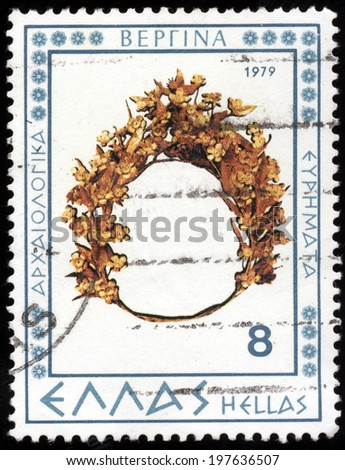 "GREECE - CIRCA 1979: A stamp printed in Greece from the ""Vergina archaeological findings"" issue shows a gold coronary, circa 1979.  - stock photo"