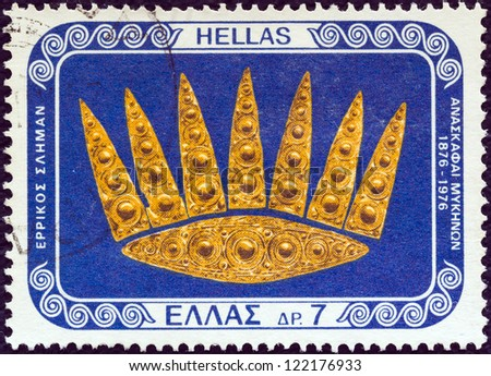 "GREECE - CIRCA 1976: A stamp printed in Greece from the ""100 years from Mycenae excavations"" issue shows gold diadem, circa 1976. - stock photo"