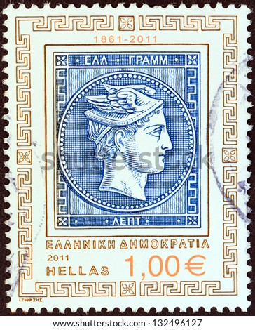 "GREECE - CIRCA 2011: A stamp printed in Greece from the ""150 Years since the issue of the First Greek Stamp"" issue shows depiction of 20 lepta stamp (Head of god Hermes), circa 2011. - stock photo"