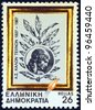 GREECE - CIRCA 1987: A stamp printed in Greece issued for the 150th Anniversary of Fine Arts University (1837), shows Diploma Engraving by Yiannis Kephalinos, circa 1987. - stock photo
