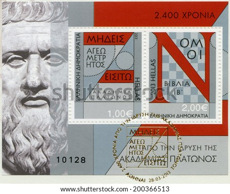 GREECE - CIRCA 2013: A stamp printed in Greece shows Plato mathematics maths geometry law book, devoted 2400 years of Plato Academy, circa 2013 - stock photo
