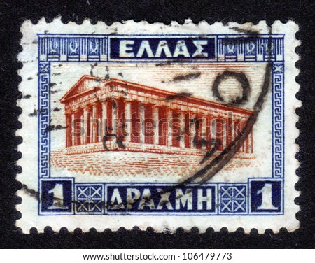 GREECE - CIRCA 1927: A stamp printed in Greece shows Temple of Hephaestus, Athens, circa 1927 - stock photo
