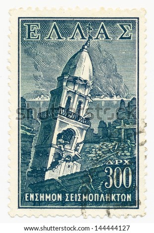 GREECE - CIRCA 1953: A stamp printed in Greece, shows View of the ruined city of Zakynthos in the foreground collapsing Faneromenis Church, circa 1953 - stock photo