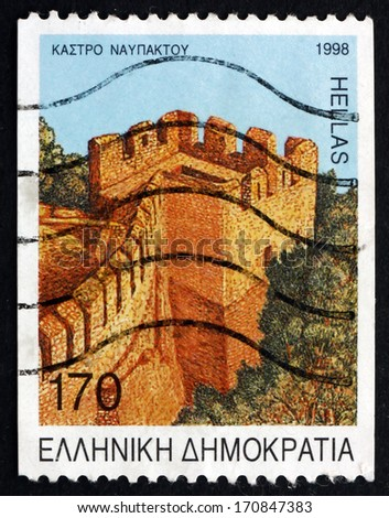 GREECE - CIRCA 1998: a stamp printed in the Greece shows Navpaktos, Castle Ruin in Greece, circa 1998 - stock photo