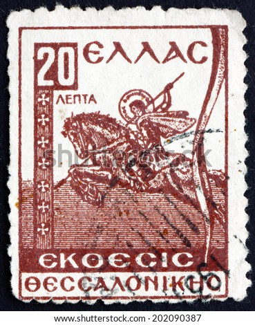 GREECE - CIRCA 1934: a stamp printed in the Greece shows St. Demetrius of Thessaloniki, is a Christian Martyr, one of the Most Important Orthodox Military Saints, circa 1934 - stock photo