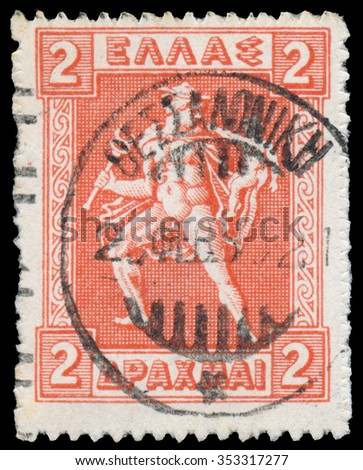 GREECE - CIRCA 1911: a stamps printed in Greece, shows Hermes Carrying Infant Arcas - stock photo