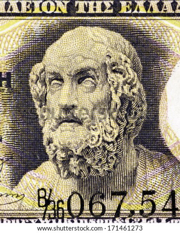 GREECE - CIRCA 1917: Homer on 1 Drachma 1917 Banknote from Greece. Author of the Iliad and the Odyssey, considered as the greatest of ancient Greek epic poets. - stock photo