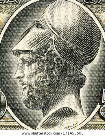 GREECE - CIRCA 1955: Pericles (495-429 BC) on 50 Drachmai 1955 Banknote from Greece. Most prominent and influential Greek statesman, orator and general of Athens during the Golden Age. - stock photo