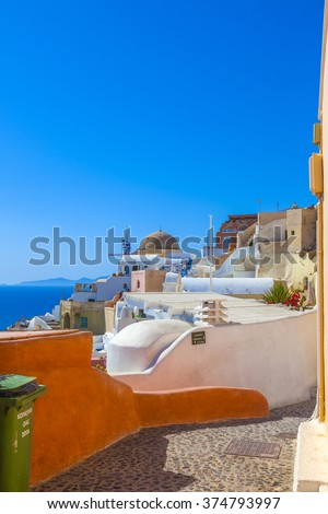 Greece Santorini island in Cyclades - stock photo