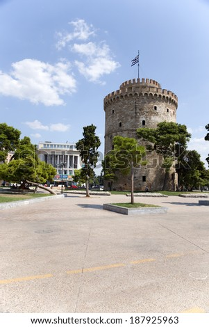 Greece. The White Tower of Thessaloniki - stock photo