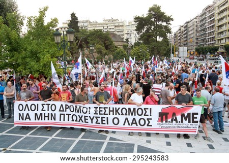 GREECE, Thessaloniki JULY 10, 2015: Greek debt crisis. Members of the Communist affiliated All Workers Militant Front (PAME) protest during a rally against European Union and austerity measures - stock photo