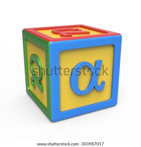 Greek alphabet toy block - letter Alpha - stock photo