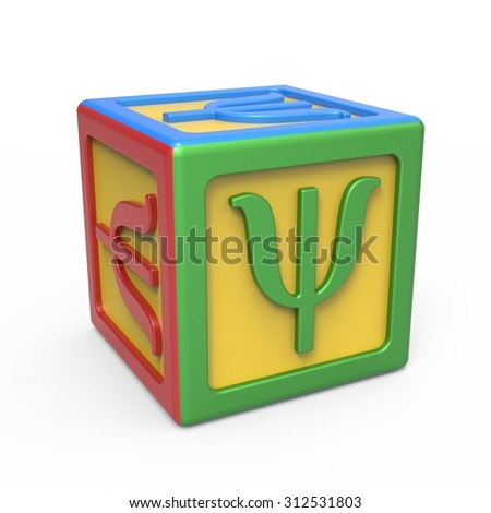 Greek alphabet toy block - letter Psi - stock photo