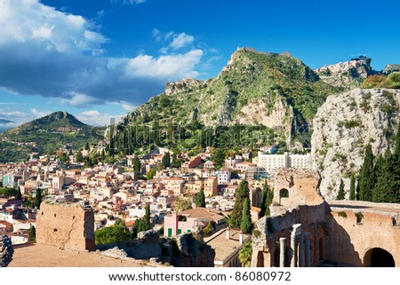 Greek Amphitheatre in Taormina, Sicily - stock photo