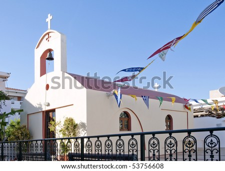 Greek Church Kardamena Kos Greece - stock photo