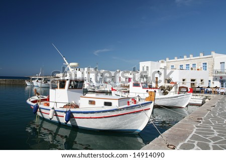 Greek Fishing Village - stock photo