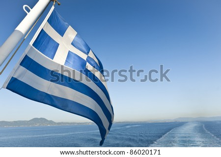 Greek flag at the back of a boat - stock photo