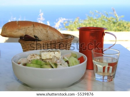 Greek food - stock photo