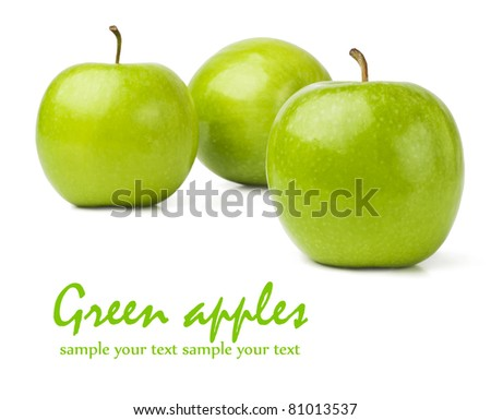 Green apples on a white background - stock photo