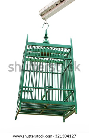 green Bird Cage - stock photo