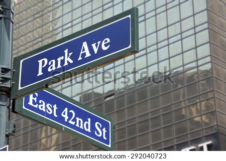 green new york street sign: Park AVE - stock photo