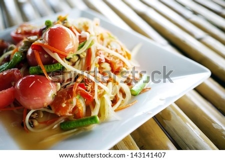 "Green Papaya Salad "" SOM TAM "" - stock photo"
