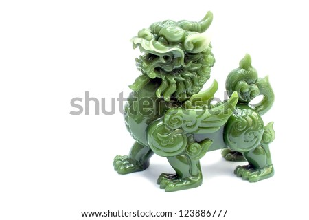 Green Pixiu on a white background,Chinese lucky animal mascot - stock photo