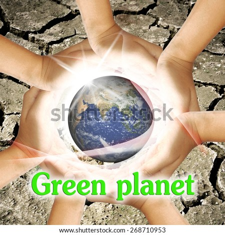 Green planet word. - stock photo