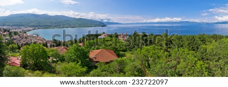 Green scenery in Ohrid - Macedonia - stock photo