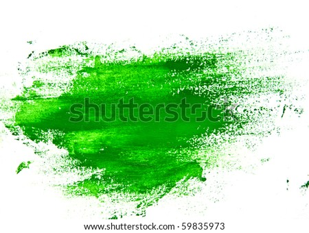 Green watercolor brush strokes - stock photo