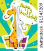 Greeting card with rabbit and giraffe - stock photo