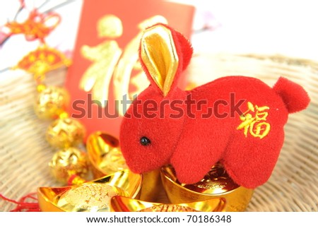 greeting for Chinese Rabbit New Year 2011 - stock photo