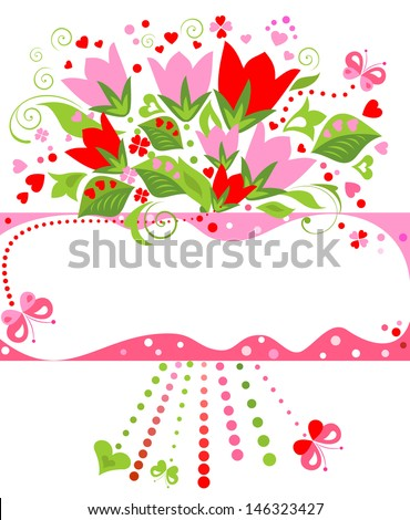 Greeting for Mother's Day. Raster copy of vector image - stock photo
