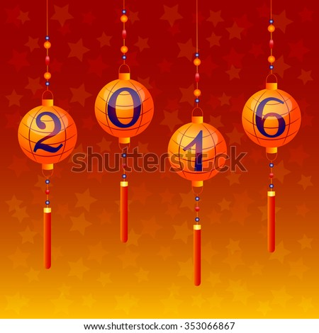 Greeting postcard with sky lanterns and 2016 inside them to Chinese New Year. Raster illustration - stock photo