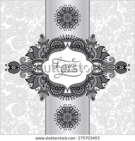 grey floral ornamental template with place for your text, oriental vintage pattern for invitation party card, brochure design, postcard, packing, book cover, black and white, raster version - stock photo