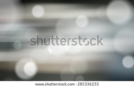 Grey gradient blurred abstract background. - stock photo