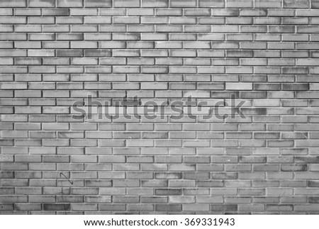 Grey plain city brick wall.  - stock photo